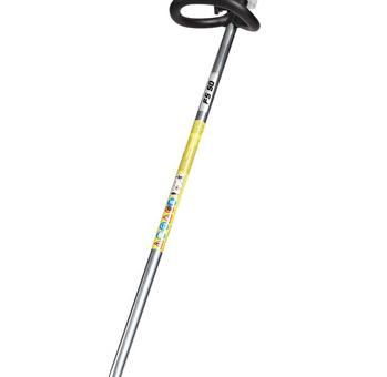 Stihl FS 50 C-E Trimmer